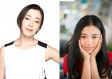 映画『湯を沸かすほどの熱い愛』で母娘役を演じる(左から)宮沢りえ、杉咲花