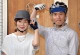 自転車乗車時のへルメット着用を呼びかけた(左から)富永美樹、まこと夫妻(C)ORICON NewS inc.