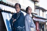 着物も粋に着こなす松山ケンイチ(左)と早乙女太一(右)(C)WOWOW