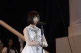 「このままじゃだめ」と胸に秘めた熱い気持ちを吐露したAKB48島崎遥香(C)AKS