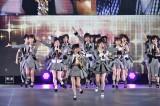総選挙選抜16人が初パフォーマンス『AKB48 41stシングル選抜総選挙・後夜祭〜あとのまつり〜』の模様(C)AKS