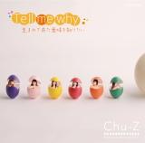 「Chu-Z」メジャー第3弾シングル「Tell me why 生まれて来た意味を知りたい」(7月1日発売)
