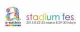 『a-nation stadium fes.』ロゴ