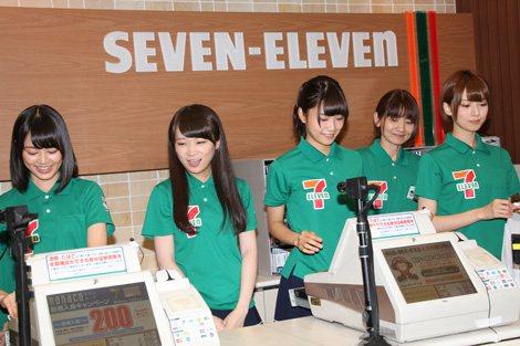 セブンイレブン乃木坂46店はどこ?買い物は60分程度 当選者が決定し詳細も明らかに 乃木坂46のプレミアムイベント