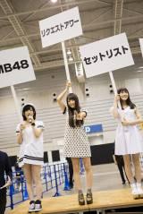 8月15・16日に『リクアワ』を開催するNMB48(C)NMB48