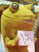 KAERUくんのライバルは…=映画『極道大戦争』公開直前イベント (C)ORICON NewS inc.