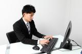 求人情報を見る際、頭に入れておくべきポイントは何?