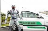 『仮面ライダードライブ』のチェイスが「ドライバーズライセンス」取得のため試験を受ける!?(C)2014 石森プロ・テレビ朝日・ADK・東映