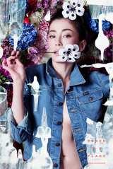 ファストファッションブランド「SENSE OF PLACE by URBAN RESEARCH」の2015春夏イメージビジュアル第2弾