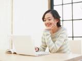 忙しい日々を送る人にとって便利な「ネットスーパー」。うまく活用するテクニックとは?