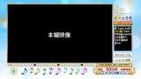 番組内では嵐の公式音ゲーも登場(C)日本テレビ