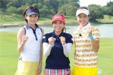 美女ゴルファーチーム(C)テレビ朝日