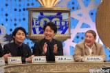 6月21日放送、フジテレビ系『オモクリ監督 〜O-Creator's TV show〜』にTEAM NACSがゲスト出演(左から)安田顕、大泉洋、ビートたけし