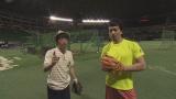 松田宣浩選手とキャッチボール