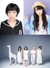 Draft Kingの新曲MV監督の鳥居みゆき(左上)と出演した越智ゆらの(右上)