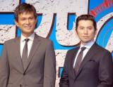 映画『天空の蜂』完成報告会見に出席した(左から)江口洋介、本木雅弘 (C)ORICON NewS inc.