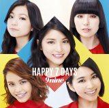 6月17日にシングル「HAPPY 7 DAYS」を発売した9nine(写真は通常盤)