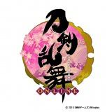 『刀剣乱舞』の舞台化が決定!  ミュージカル化も (C)2015 DMMゲームズ/Nitroplus