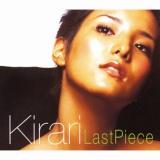 1999年にアニメ『GTO』エンディング曲に起用された歌手デビュー曲「Last Piece」