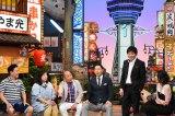 6月23日放送の『ちゃちゃ入れマンデー』は熱愛報道で話題のメッセンジャー黒田を質問攻め(C)関西テレビ