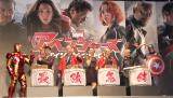 (左から)宮迫博之、ジョス・ウェドン監督、米倉涼子、エリザベス・オルセン、、竹中直人 (C)ORICON NewS inc.