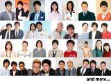 『内村さまぁ〜ず THE MOVIE エンジェル』に総勢56人の芸人が出演 (C)2015「内村さまぁ〜ず THE MOVIE エンジェル」製作委員会