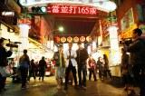 台湾版GTO『GTO TAIWAN』の出演者