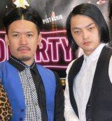 ライブ『OPARTY』開催発表会見に出席したピスタチオ(左から)伊地知大樹、小澤慎一朗 (C)ORICON NewS inc.