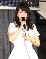 卒業公演が8月4日に決まった川栄李奈(写真は3月26日の卒業発表時)(C)AKS