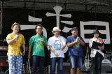 沖縄で恒例の野外フェス『うたの日コンサート』を開催したBEGIN