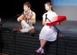 「私のねこ」を披露した(左から)成河、深田恭子 (C)ORICON NewS inc.