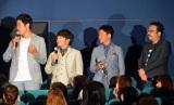 客席から舞台あいさつを行った(左から)鈴木亮平、濱田岳、福山康平、中村義洋監督(C)ORICON NewS inc.