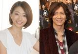 結婚を発表した(左から)眞鍋かをり、吉井和哉 (C)ORICON NewS inc.