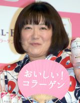 相方・大島美幸の長男出産時のエピソードを披露した森三中の黒沢かずこ(C)ORICON NewS inc.