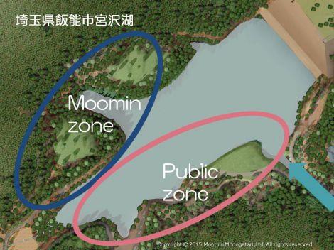 【速報】ムーミンのテーマパーク建設決定
