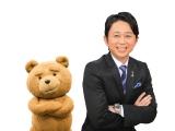 映画『テッド2』で前作に引き続きテッドの声優を務める有吉弘行 (C)Universal Pictures