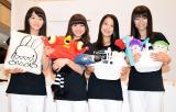 「FRESH TAIWAN」に出席した(左から)山邊未夢、新井ひとみ、中江友梨、庄司芽生 (C)ORICON NewS inc.