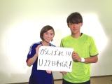 2016年リオ五輪出場へ! 宇佐美貴史(ガンバ大阪)がU-22日本代表にエール! 左はテレビ朝日の山本雪乃アナウンサー