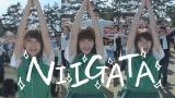 新潟在住のNegiccoが小林幸子とタッグを組んだ新潟PRソングのPV公開