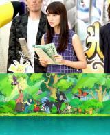 「ピカチュウとポケモンおんがくたい」で歌声を披露する山本美月 (C)Nintendo・Creatures・GAME FREAK・TV Tokyo・ShoPro・JR Kikaku (C)Pok?mon (C)2015 ピカチュウプロジェクト