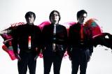 『テレビ朝日・六本木ヒルズ 夏祭り SUMMER STATION』ジャズライブ「TamaHome NIGHT LIVE」開催。7月30日:Tres-men