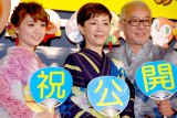 『それいけ!アンパンマン ミージャと魔法のランプ』初日舞台あいさつに登壇した(写真左から)大島優子、戸田恵子、中尾隆聖 (C)ORICON NewS inc.