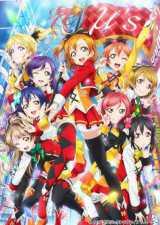 3週連続1位となった劇場版『ラブライブ!The School Idol Movie』