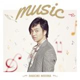 三浦大知のシングル「MUSIC」