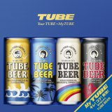 『Your TUBE+My TUBE』通常盤
