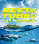 初のオールタイムベストアルバム『BEST of TUBEst〜All Time Best〜』初回盤(7月15日発売)