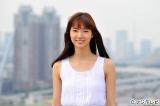 女優・新川優愛がトップアイドル役でフジテレビ系ドラマ『リスクの神様』出演
