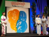 ディズニー/ピクサーの最新作『インサイド・ヘッド』七夕イベントの模様(C)ORICON NewS inc.