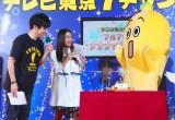 テレビ東京バナナ社員・ナナナの誕生日イベント&ナナナたいそうコンテストの表彰式の模様(C)ORICON NewS inc.