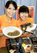 レトルトパックが開発されたシカ肉のカレー(大津市・県庁)